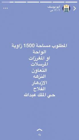 940B1F67-DB54-4A8D-92C3-25B25A943D06